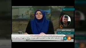 صحبت های استاندار گلستان