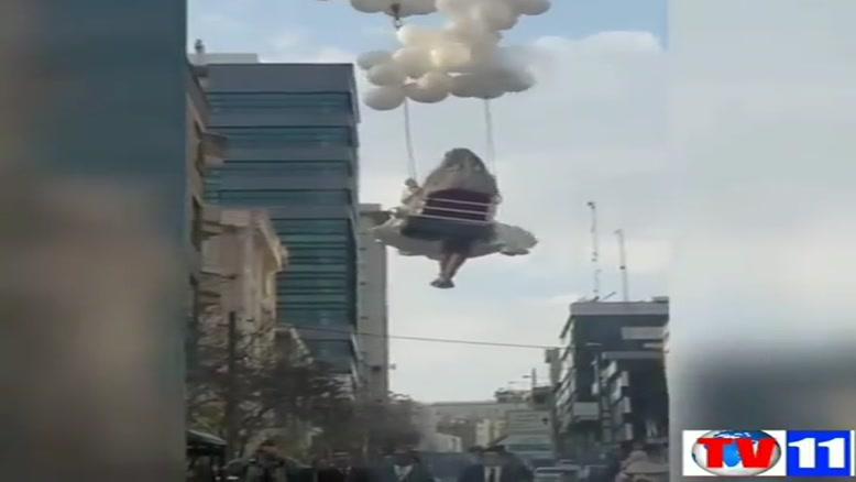 لاکچری بازی جدید در تهران