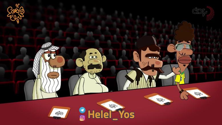 مسابقه خوانندگی هلل یوس