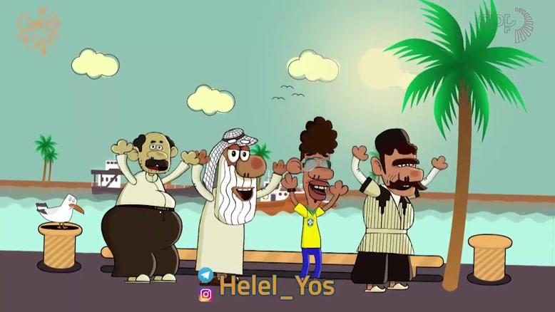 موزیک ویدئوی عید نوروز هلل یوس