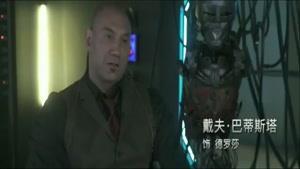 پشت صحنه فیلم  Escape Plan 2 قسمت اول