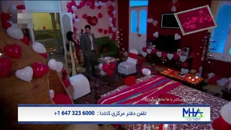 سریال زبان عشق دوبله فارسی قسمت 199