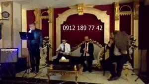 ۰۹۱۲۱۸۹۷۷۴۲ اجرای خواننده و گروه موسیقی سنتی ترحیم