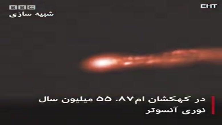 چرا تا به حال عکسی از یک سیاهچاله گرفته نشده بود؟