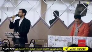 دوربین مخفی ایرانی  عالی از اجرای موسیقی در رستوران
