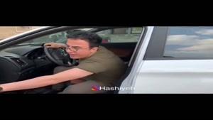 عصبانیت شدید عموپورنگ از سرقت آینه بغل ماشینش