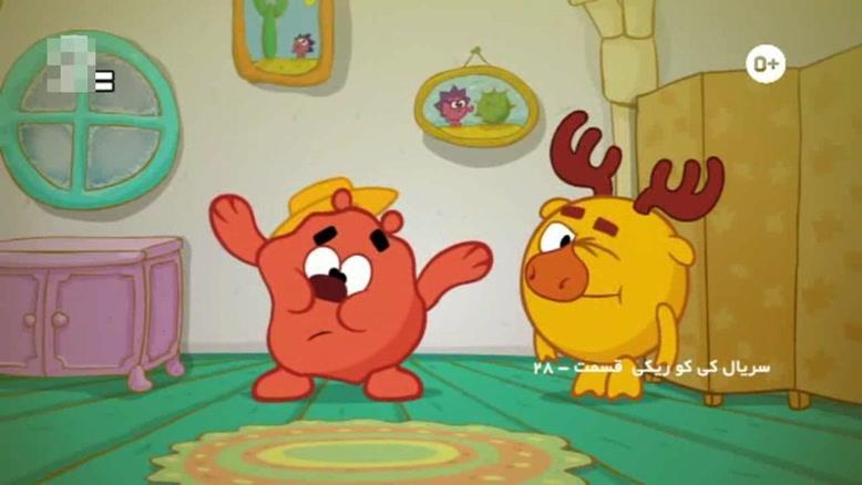 انیمیشن کی کو ریکی دوبله فارسی قسمت بیست و هشت