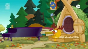انیمیشن کی کو ریکی دوبله فارسی قسمت هجده