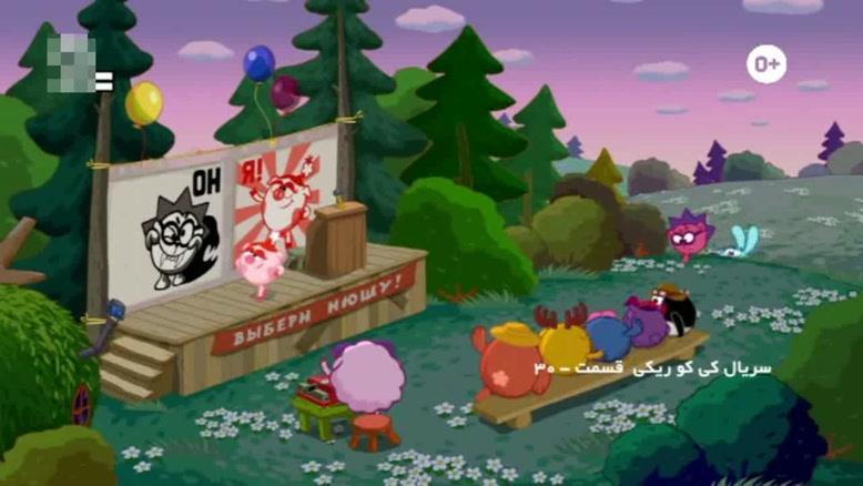 انیمیشن کی کو ریکی دوبله فارسی قسمت سی
