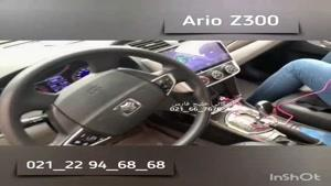 فروش مانیتور آریو Z۳۰۰