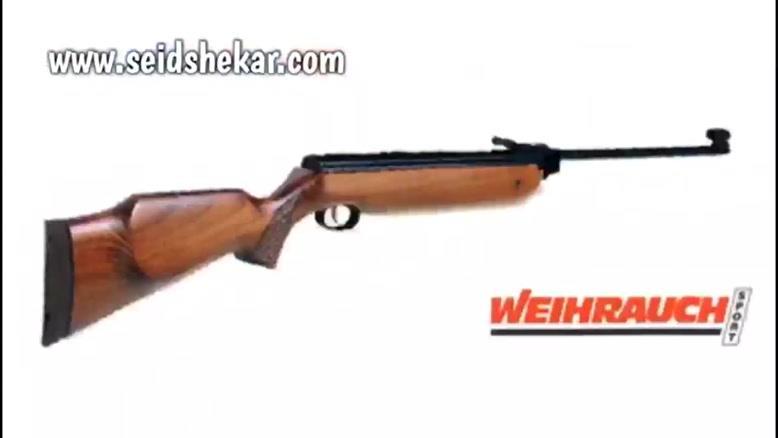 فروشگاه اینترنتی لوازم شکار خرید لوازم شکار و صید تفنگ شکار 0213399581