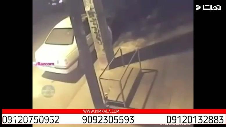 سرقت سریع ماشین  ردیاب مگنتی   ردیاب آهنربایی ماشین   09120750932