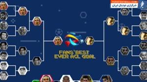 گل آندرانیک تیموریان برای استقلال نامزد بهترین گل تاریخ لیگ قهرمانان