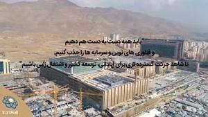 اشتغال زایی در بازار بزرگ ایران