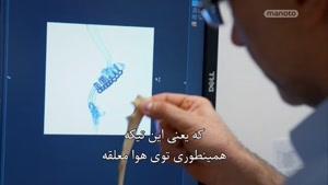 برنامه سوپر کلینیک حیوانات با زیر نویس فارسی قسمت هشت