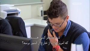 سریال مرزبانان استرالیا دوبله فارسی قسمت ۱۱
