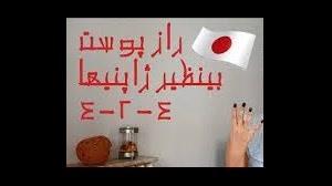 تمیزکردن پوست با تکنیک شرق دور- تکنیک ژاپنی ۴-۲-۴