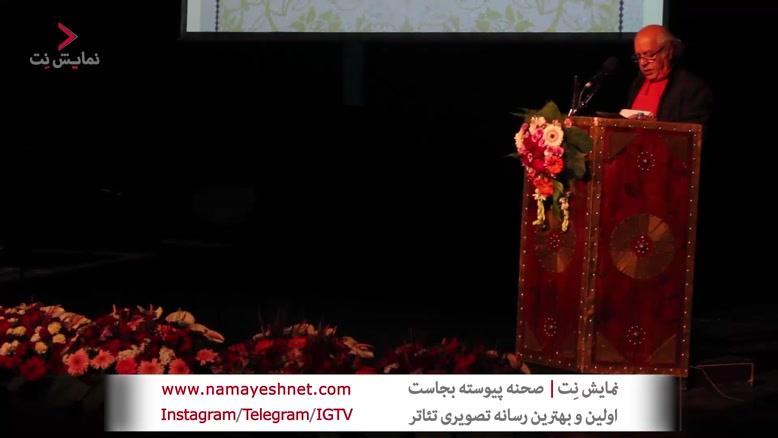 مراسم یادمان محمد مطیع بازیگر سینما، تئاتر، تلویزیون
