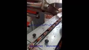 دستگاه بسته بندی  مسقطی ، ساخت ماشین سازی عدیلی