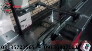 دستگاه بسته بندی انواع قطعات،ماشین سازی عدیلی