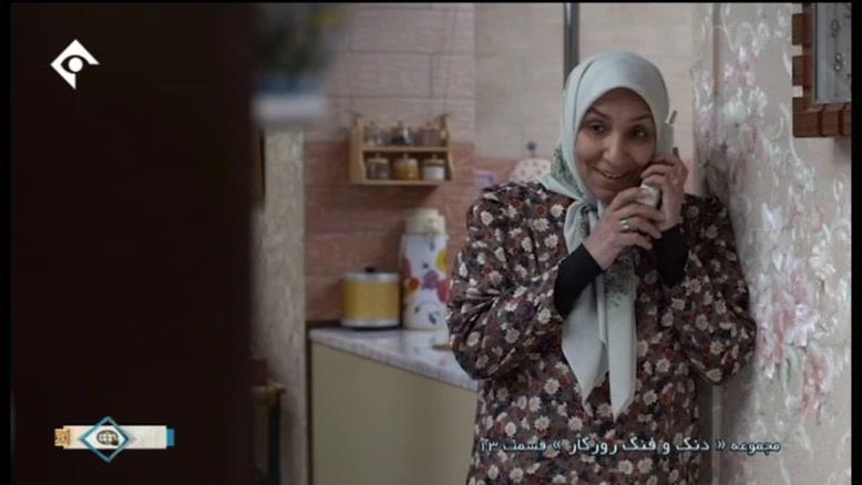 سریال دنگ و فنگ روزگار قسمت ۱۳