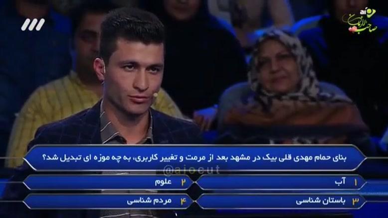 شرکت کننده برنامه برنده باش ۱۰۰ میلیون برنده شد