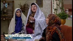 سریال دنگ و فنگ روزگار قسمت ۹