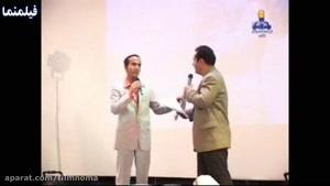 آپارات _ حسن ریوندی و علی دایی