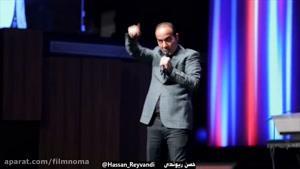 آپارات _ بمب خنده حسن ریوندی ۱۳۹۸