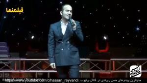 آپارات _ حسن ریوندی و اکبر عبدی