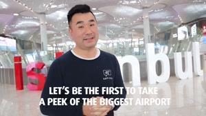 فرودگاه استانبول _ بزرگترین فرودگاه جهان