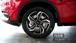 آپارات _  لندویند E33 تازه وارد چینی بازار ایران