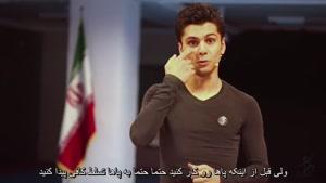 نماشا - آموزش رقص آذربایجانی حرکت یاناکی جوت یاپبا