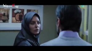 نماشا - سکانسی از فیلم دارکوب جر و بحث نیلوفر (مهناز افشار) و روزبه