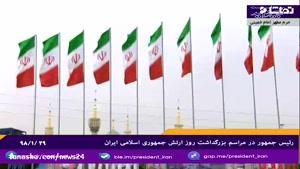 همه مردم ایران یکپارچه کنار سپاه هستند