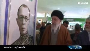 تماشا - بازدید رهبر انقلاب از نمایشگاه کتاب تهران