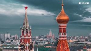 تماشا -تصاویر بسیار دیدنی از پایتخت روسیه مسکو