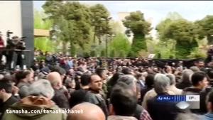 تماشا - جمشید مشایخی کمال المک سینمای ایران در جایگاه ابدی آرام گرفت