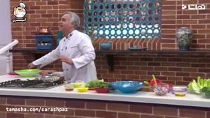 تماشا - بهونه - طرز تهیه سالاد میگو با سبزیجات