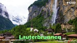 "تماشا - تصاویر جذاب از سرزمین ساعت ها "" سوئیس"