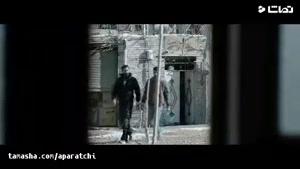tamasha.com -حلالم کن با صدای محسن چاوشی رونمایی شد