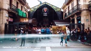 تماشا - زیبایی شهر بارسلون را بهتره با کیفیت ۴K ببینیم !