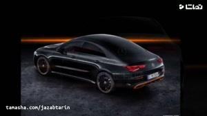 تماشا - با خودرو بنز مدل ۲۰۲۰ CLA ۲۵۰ ۴MATIC Coupe آشنا شوید