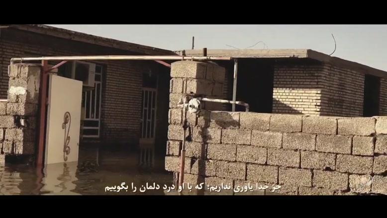مهدی یراحی - اهل النخل