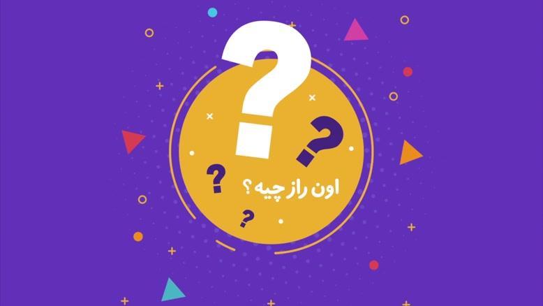 قرعه کشی زعفرانی با زعفران مصطفوی