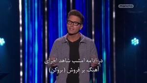 برنامه American Idol زیر نویس فارسی قسمت ۱۱