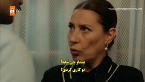 """سریال """"روزی روزگاری چوکوروا"""" با زیرنویس فارسی قسمت ۱۵"""