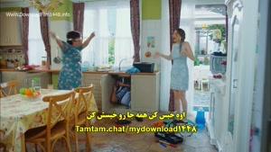 """سریال """"پرنده خوش اقبال"""" با زیرنویس فارسی قسمت ۵"""