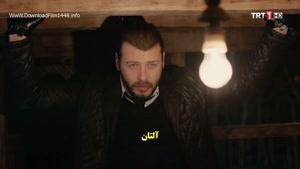 """سریال """"وصلت"""" با زیرنویس فارسی قسمت ۸"""