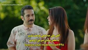 """سریال """"پرنده خوش اقبال"""" با زیرنویس فارسی قسمت ۶"""